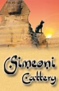 Simeoni Cattery